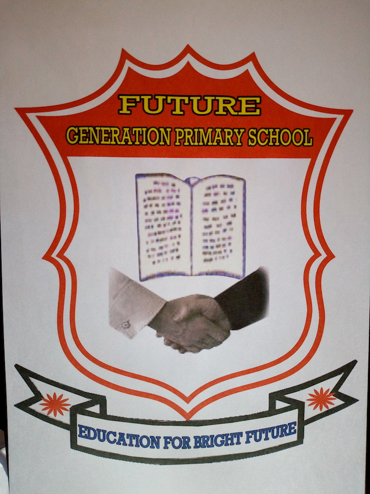Future Generation Primary School logo